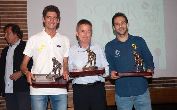 Joan Galí, (H)Armonia d'Or 2017 a la 28a edició dels premis de la secció d'hoquei del Club Egara