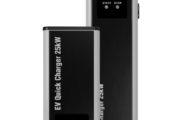 Circontrol ofereix carregadors de 25 kW ràpids per a vehicles elèctrics