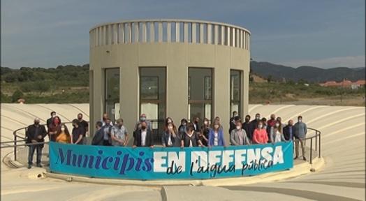 40 municipis defensen la gestió pública de l'aigua i denuncien pressions judicials de les empreses privades